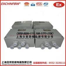 防爆接线箱拼体铸铝材质