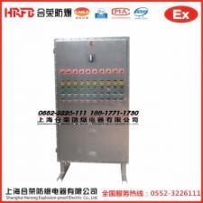 不锈钢防爆配电柜防爆配电柜根据客户要求定制生产厂家直销